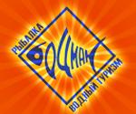 Bocman-banner